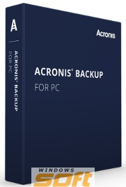 ������ Acronis Backup for PC (v11.5) incl. AAP ESD PCWNLPRUS2? �� ��������� ����