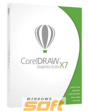 Купить CorelDRAW Graphics Suite X7 DVD Box Russian CDGSX7RUDB по доступной цене