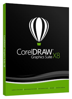 ������ CorelDRAW Graphics Suite X8 Upgrade CDGSX8RUDPUG �� ��������� ����