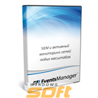 Купить GFI EventsManager Complete including 1 year SMA ESMC-1Y по доступной цене