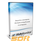 ������ GFI WebMonitor - UnifiedProtection for 3 year WUISA36M �� ��������� ����