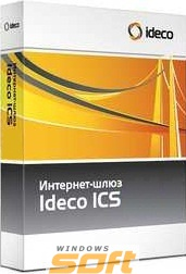 Ideco ics устанавливается на границе корпоративной сети и сети интернет