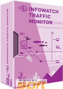 Купить InfoWatch Traffic Monitor Standard Enterprise 500 Forensic storage IW3730RUCUSK по доступной цене