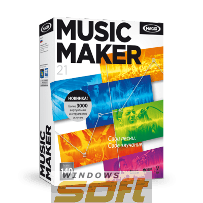 ������ Magix Music Maker 21  �� ��������� ����