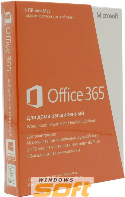 ������ Microsoft Office 365 Home Premium - 5 PCs or Macs - 1 year - Russian ����������� ������ 6GQ-00084 �� ��������� ����