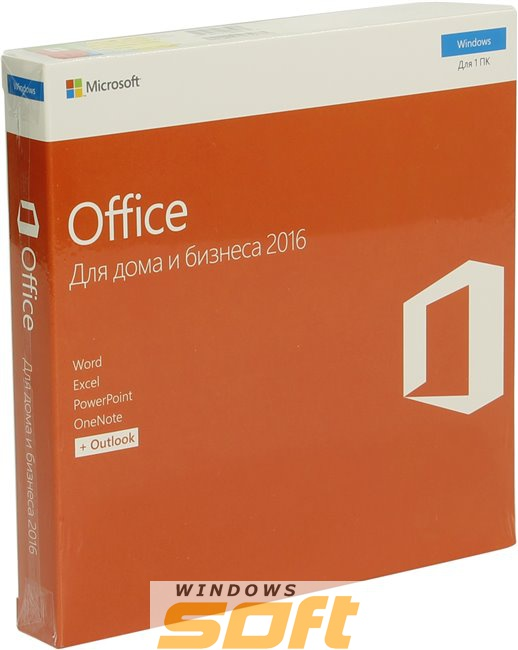 Купить Microsoft Office для дома и бизнеса 2016 (Home and Business 2016)  по доступной цене
