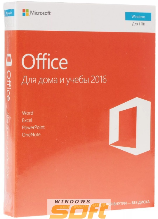 ������ Microsoft Office ��� ���� � ����� 2016 (Home and Student 2016)  �� ��������� ����