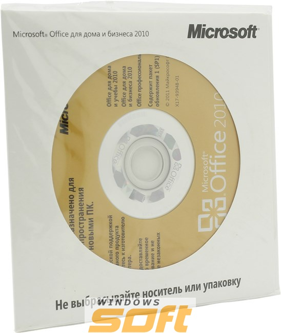 ������ Microsoft Office Home and Business 2010 32-bit/x64 OEM T5D-00044 �� ��������� ����