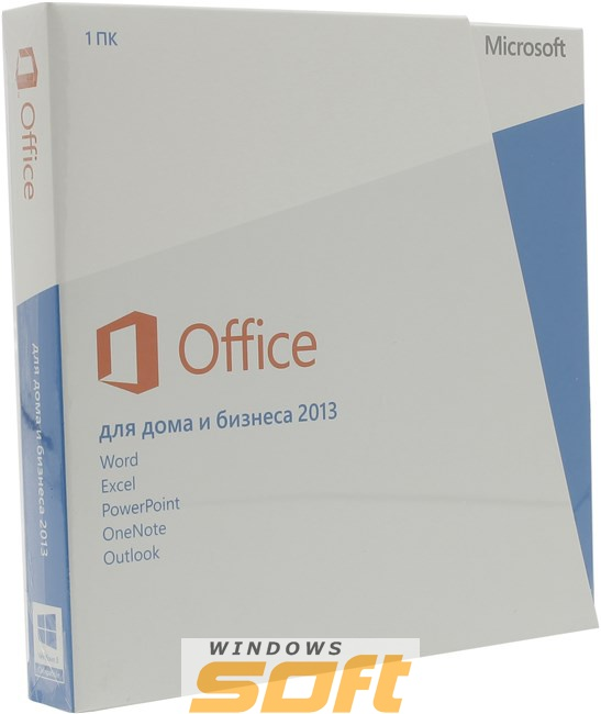 Купить Microsoft Office Home and Business 2013 32/64 Russian Russia Only EM DVD No Skype T5D-01763 по доступной цене