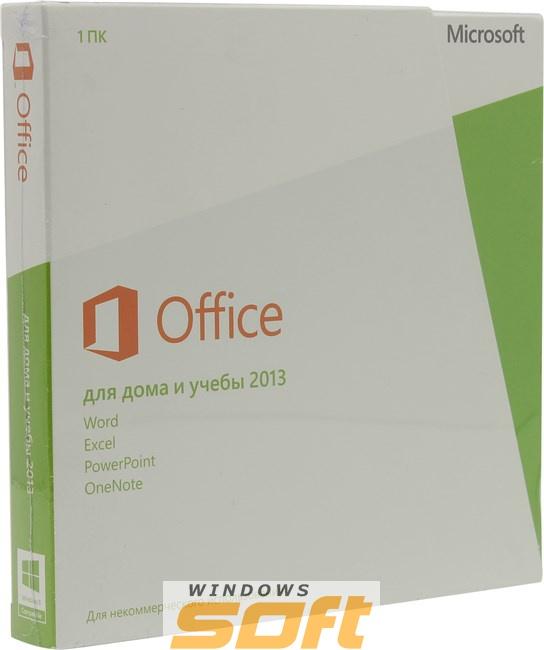 ������ Microsoft Office Home and Student 2013 32/64 Russian Russia Only EM DVD No Skype 79G-03740 �� ��������� ����