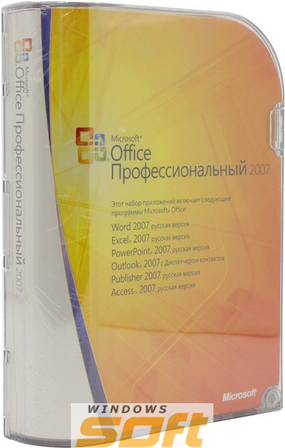 ������ Microsoft Office Professional 2007 Russian CD  269-10360 �� ��������� ����