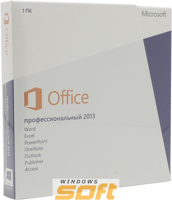 ������ Microsoft Office Professional 2013 32-bit/x64 Russian Russia Only EM DVD No Skype 269-16355 �� ��������� ����