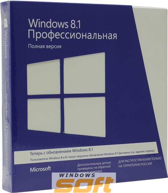 Купить Microsoft Windows 8.1 Professional LE 32-bit/64-bit All Languages PK Lic Online Download NR 6PR-00006 по доступной цене