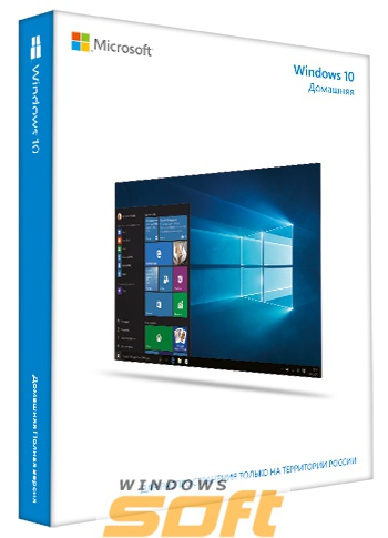 Купить Microsoft Windows Home 10 Win32 Russian 1pk DSP OEI DVD KW9-00166 по доступной цене