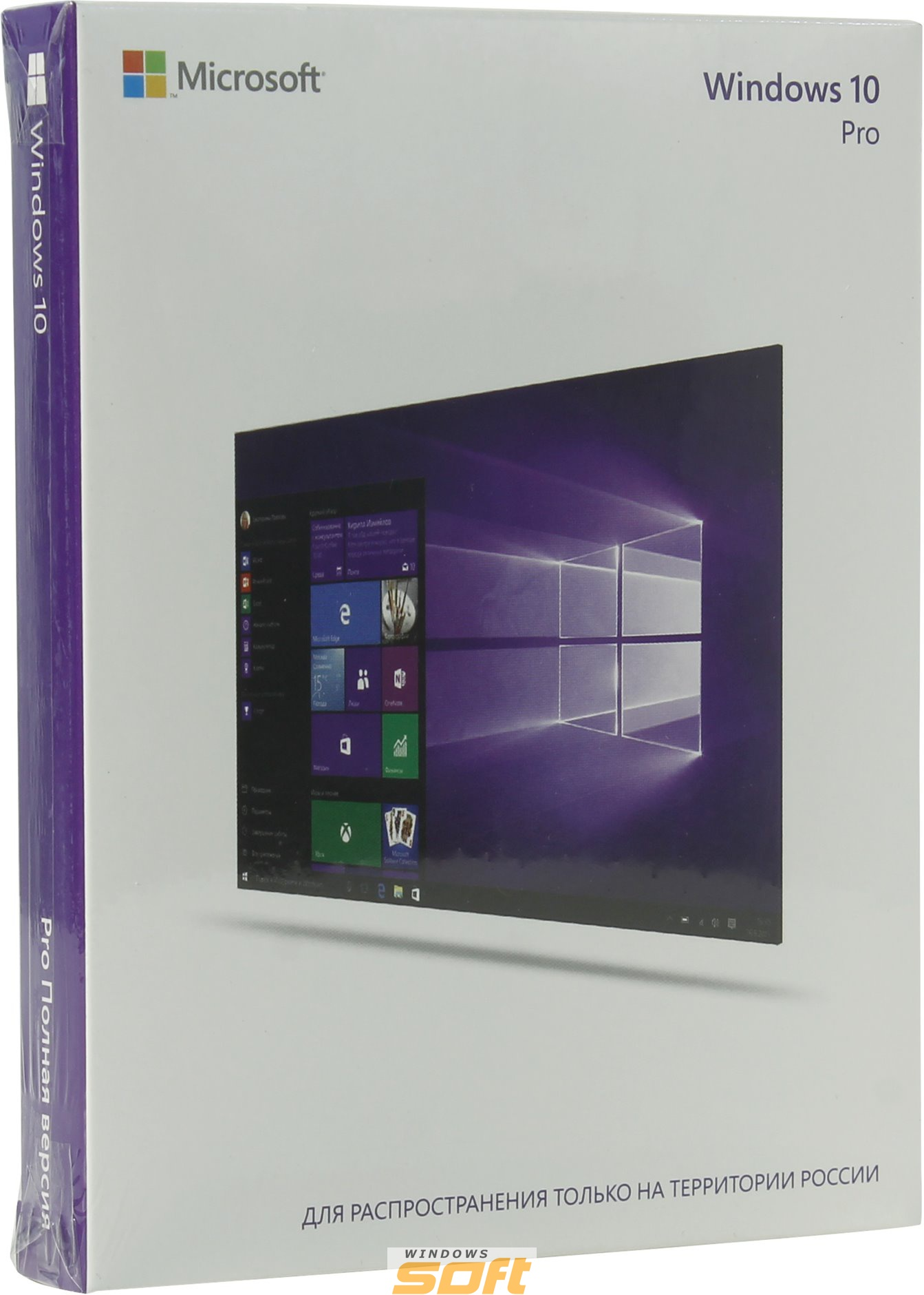 Купить Microsoft Windows Professional 10  32-bit/64-bit All Languages PK Licence Online Download NR FQC-09131 по доступной цене