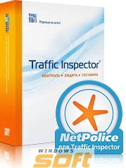 ������ NetPolice Office ��� Traffic Inspector Special GOV ��������� SMSF_NO_UNL_GOV_pr �� ��������� ����