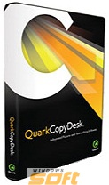 ������ Quark Copy Desk 9 44-9-QUARK-SL �� ��������� ����