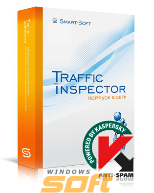 ������ Traffic Inspector Anti-Spam powered by Kaspersky Unlimited SMSF_ASK_UNL �� ��������� ����