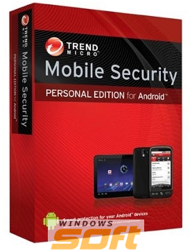 ������ Trend Micro Mobile Security - Personal Edition 2 Year 1 User MSMOANM2XLIZLN1 �� ��������� ����