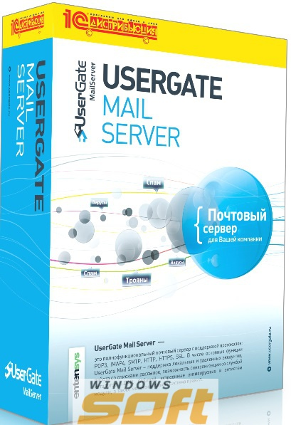 ������ UserGate Mail Server + �������� �������� �� 15 �� UGMS1C15C �� ��������� ����
