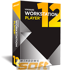 ������ VMware Workstation 12 Player WS12-PLAY-C �� ��������� ����