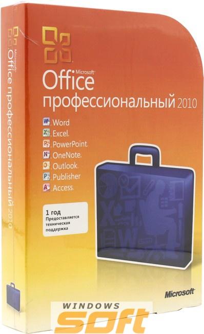 Купить microsoft office 2010 для windows 7