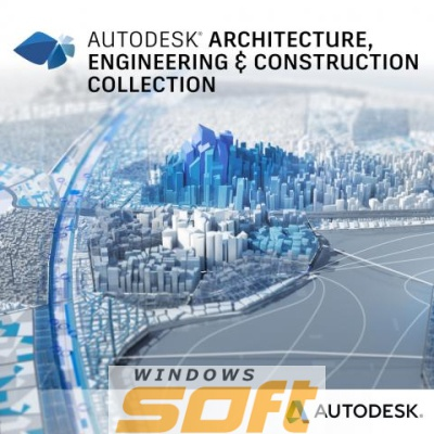 Купить Autodesk Architecture Engineering & Construction Collection IC  по доступной цене