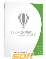 Купить CorelDRAW Graphics Suite X7 License Full Pack LCCDGSX7ML*FP по доступной цене