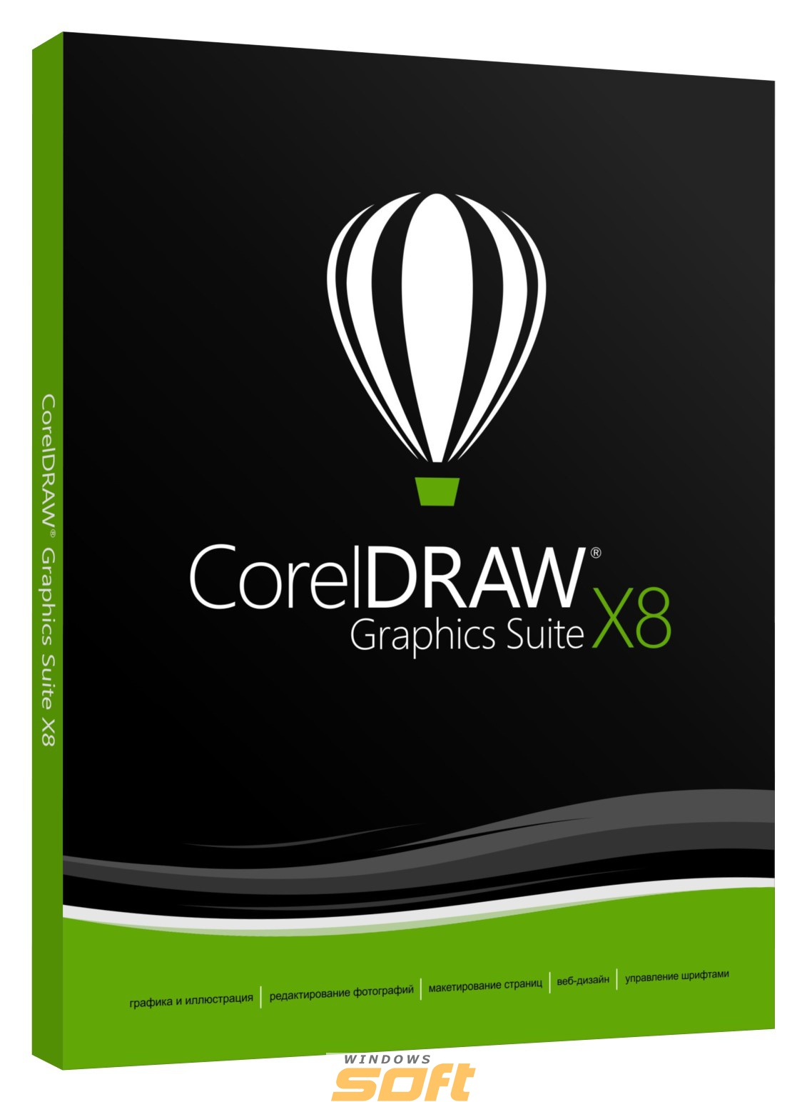 Купить CorelDRAW Graphics Suite X8 Small Business Edition Russian CDGSX8RUDPSBE по доступной цене