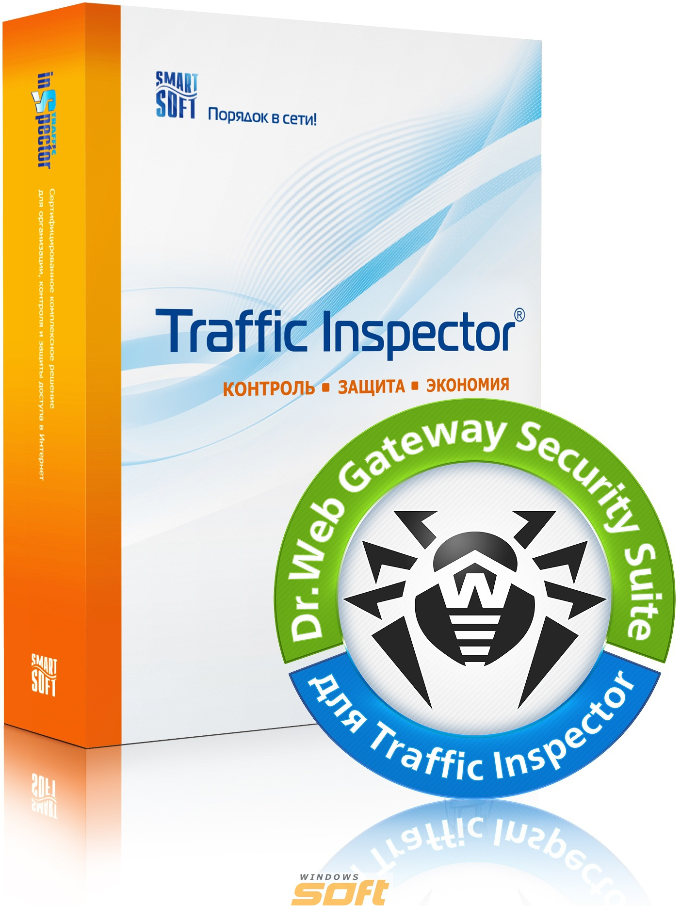 Купить Dr.Web Gateway Security Suite for Traffic Inspector 100-Desktop 1 year Продление SMSF_DW-1_100-2 по доступной цене