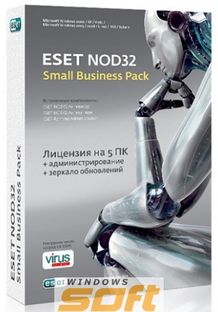 Купить ESET NOD32 Small Business Pack newsale for 10 user NOD32-SBP-NS(CARD)-1-10 по доступной цене