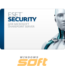 Купить ESET Security for Microsoft SharePoint  newsale for 18 user NOD32-SSP-NS-1-18 по доступной цене