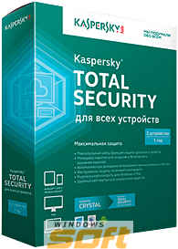 Купить Kaspersky Total Security - Multi-Device Russian Edition. 2-Device 1 year Renewal Download Pack KL1919RDBFR по доступной цене