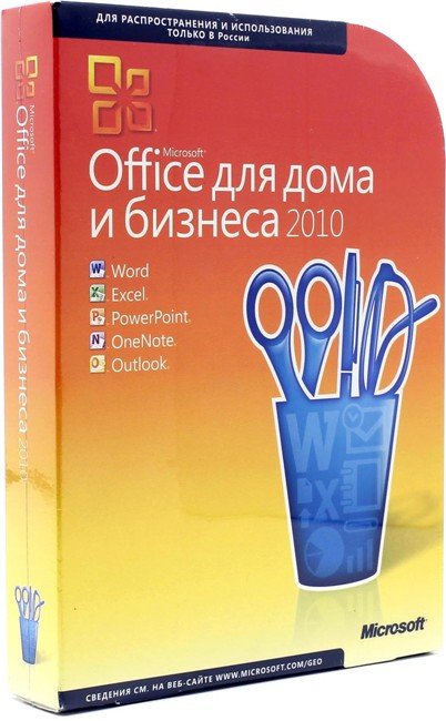 Купить Microsoft Office 2010 для дома и бизнеса (Home and Business 2010)  по доступной цене