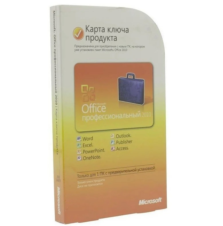 Купить Microsoft Office 2010 Professional Russian PC Attach Key PKC Microcase 269-14853 по доступной цене