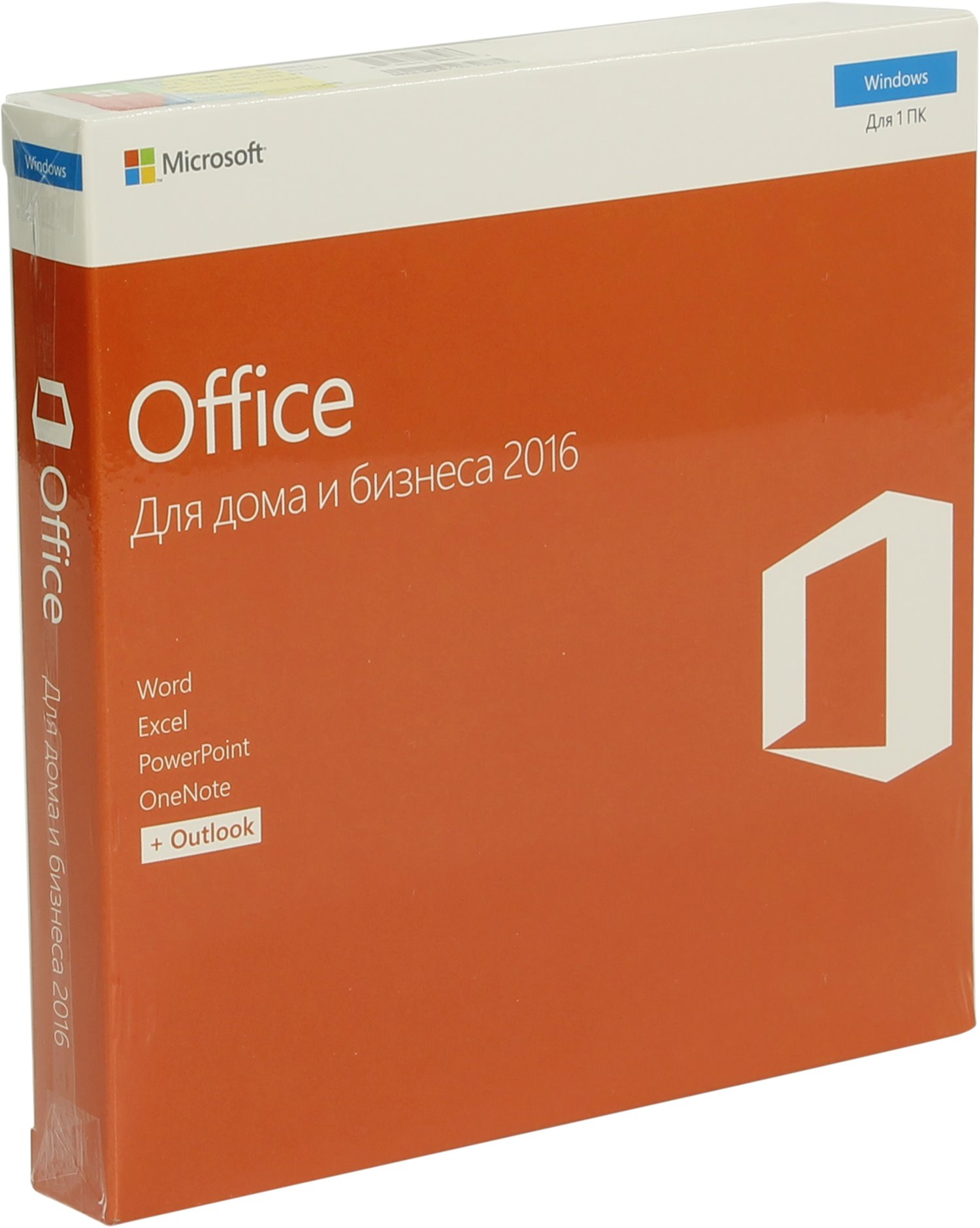 Купить Microsoft Office 2016 для дома и бизнеса (Home and Business 2016)  по доступной цене