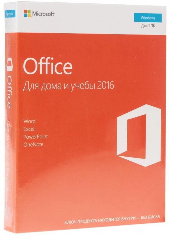 Купить Microsoft Office 2016 для дома и учебы (Home and Student 2016) по  доступной цене 4b79a29f915