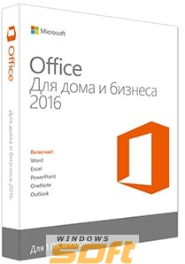 Купить Microsoft Office Home and Business 2016 32/64 English CEE Only DVD T5D-02277 по доступной цене