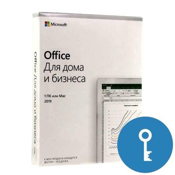 Купить Microsoft Office Home and Business 2019 All Language