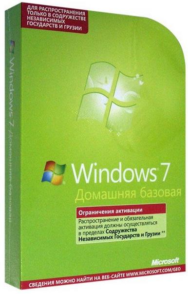Windows 7 Домашняя Базовая Ключ Бесплатно