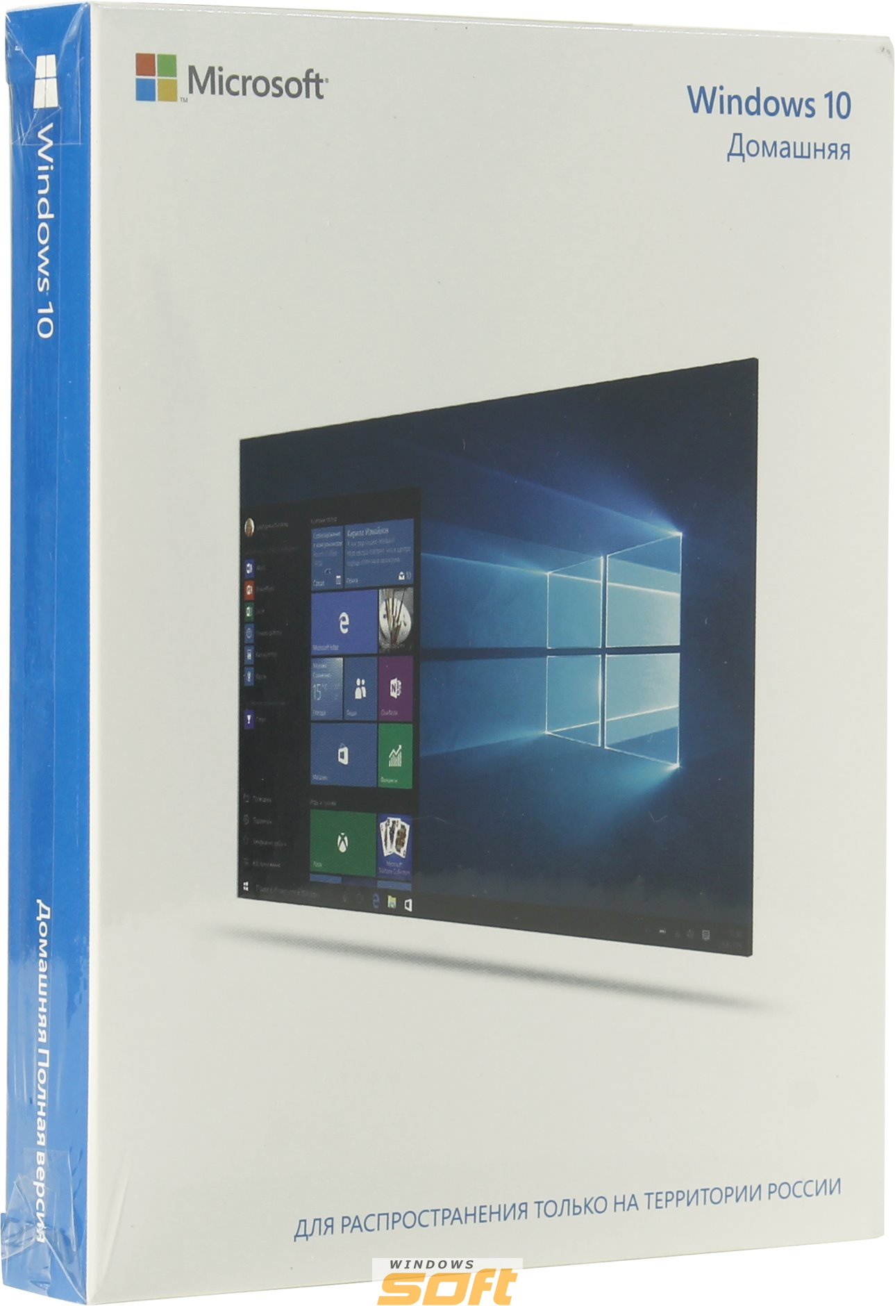 Купить Microsoft Windows Home 10 32-bit/64-bit Russian Russia Only USB KW9-00253 по доступной цене