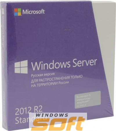 Купить Microsoft Windows Server Standard 2012 R2 64Bit Russian Only DVD 5 Clients P73-06055 по доступной цене