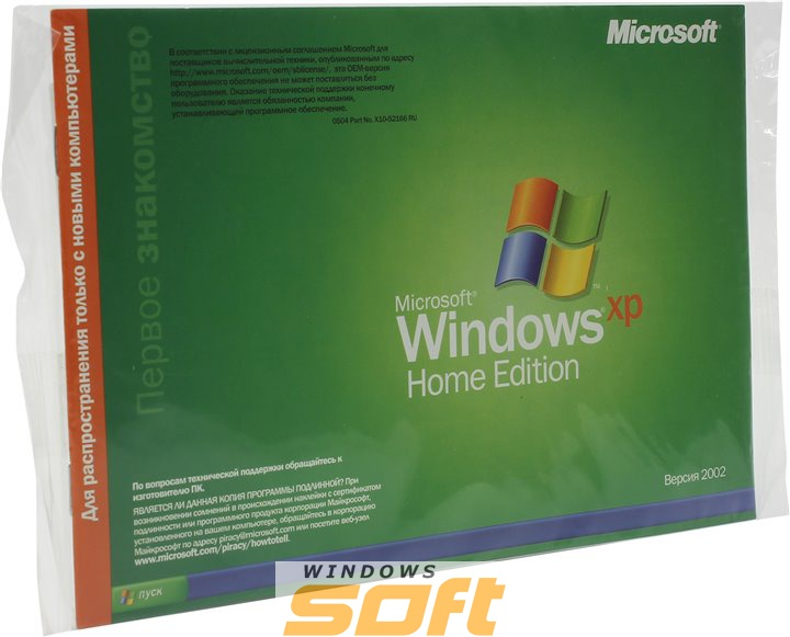 Купить Microsoft Windows XP Home Edition SP1/SP2/SP3 Russian 1pk DSP OEI CD N09-02342 по доступной цене