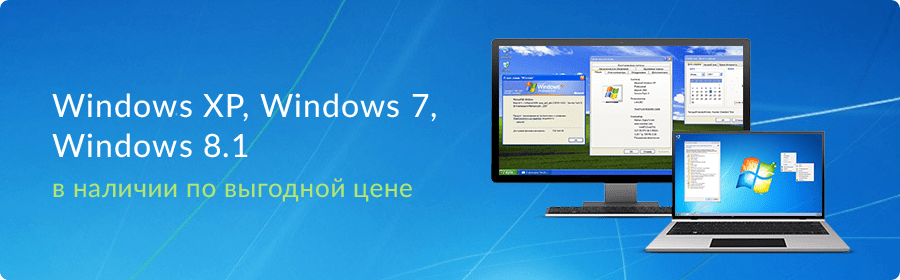 Windows XP / 7 / 8.1